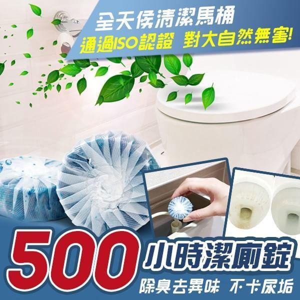 韓國500小時潔廁錠 45g(5入組)