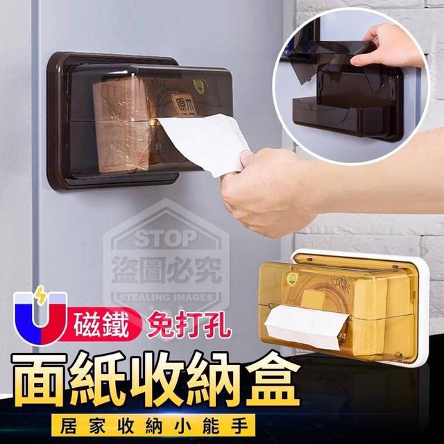 免打孔磁鐵面紙收納盒