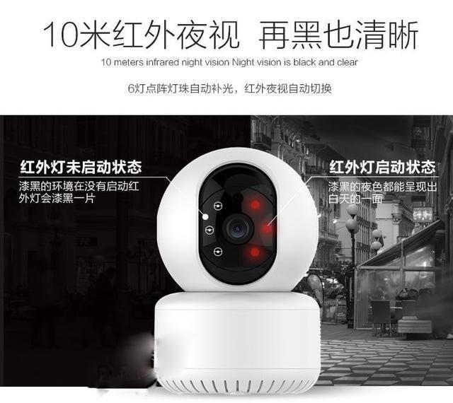 高清智慧網絡wifi家用監控器攝像搖頭機