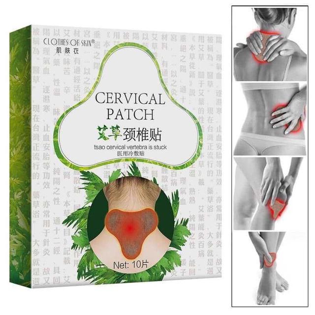 艾草肩頸專用發熱貼 (10片)
