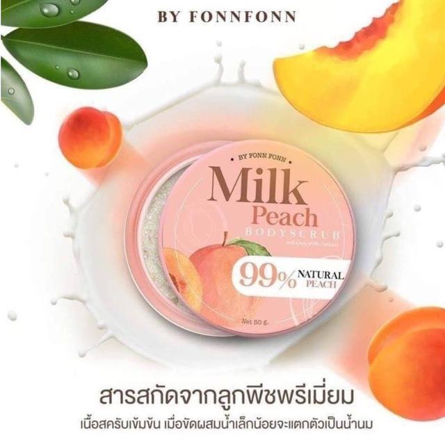 泰國🇹🇭99%天然水蜜桃身體去角質磨砂膏50g