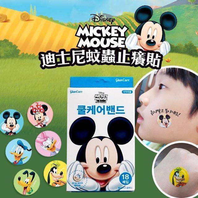 迪士尼 米奇止癢貼 (18貼)