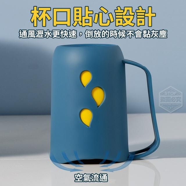 《預購》創意水滴雙色加厚漱口杯