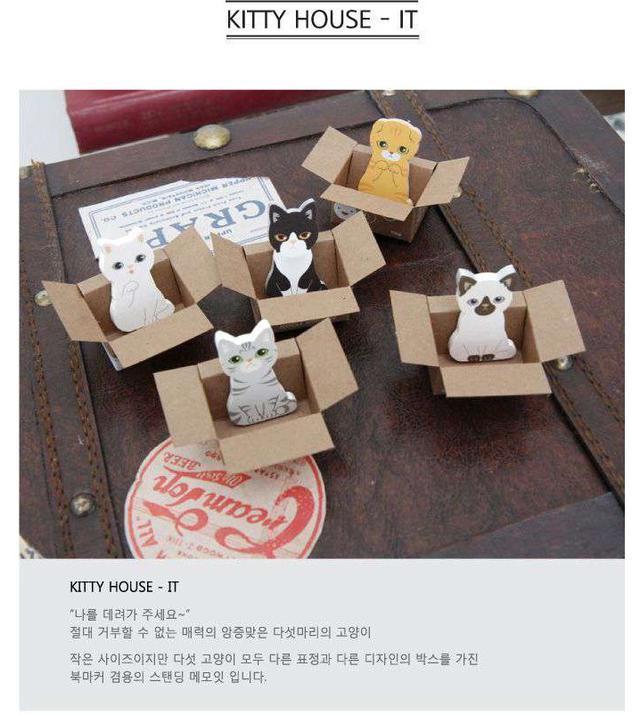 【預購】韓國可愛貓咪小巧便利貼