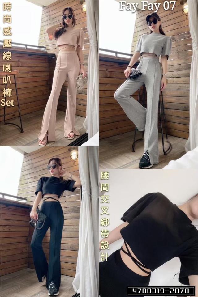正韓女裝 時尚感壓線喇叭褲+腰間交叉綁帶設計