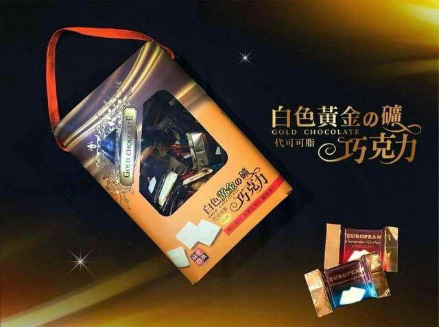 A3🍭味覺百撰⭐️黑色/⭐️白色-黃金礦巧克力禮盒/禮盒裝620g
