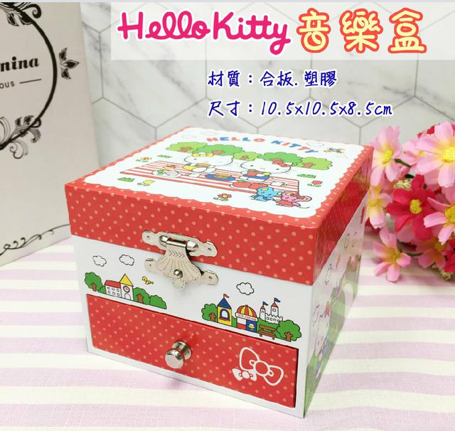 Hello Kitty 音樂盒
