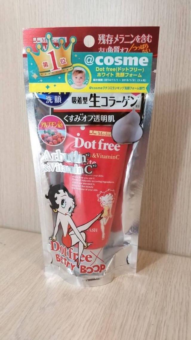 🇯🇵日本 Dot Free 天使肌美白水膠原洗面乳 90g