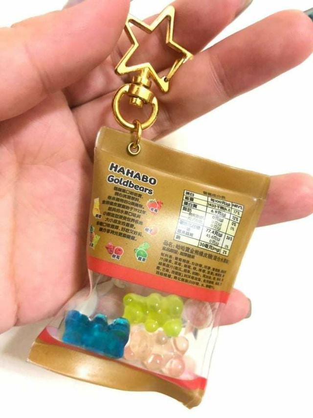 (預購S) G469 - 仿真小熊軟糖袋吊飾 (一組兩個)