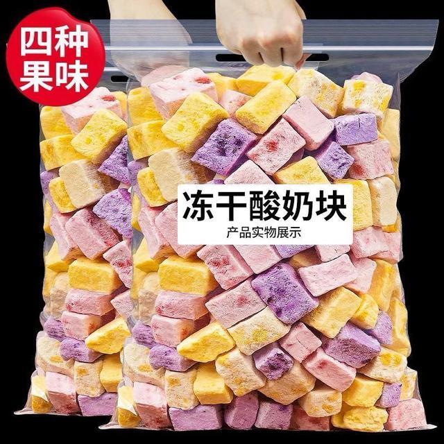 凍乾酸奶塊果粒塊草莓黃桃水果乾吃零食品網紅兒童休閒特色小吃