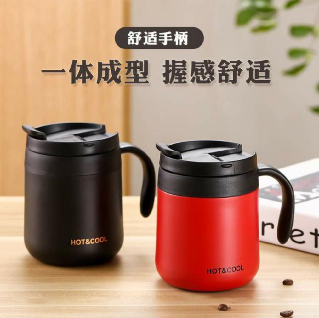 (預購s+) A036-便攜帶手柄保溫咖排啡杯