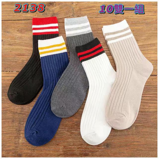 日系女中筒襪10雙一組秋款2138