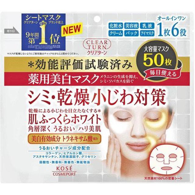 高絲~日本原裝空運 50片入