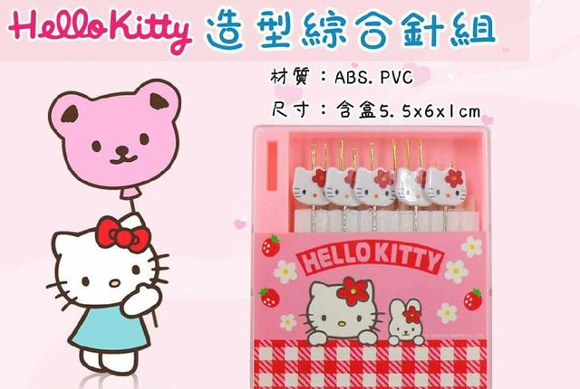 Hello Kitty 造型綜合針組