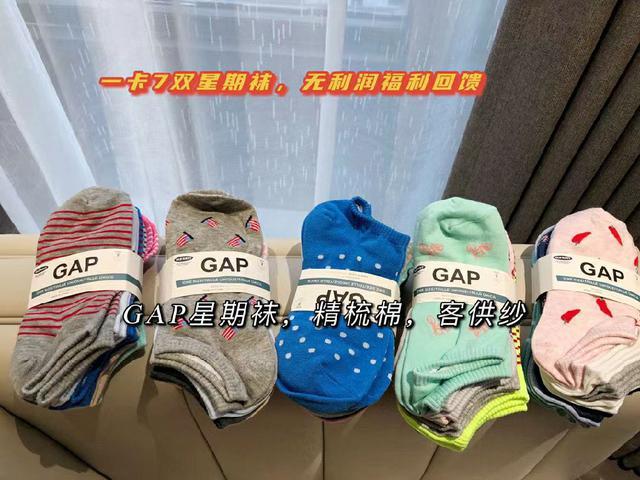 Gap星期襪7雙