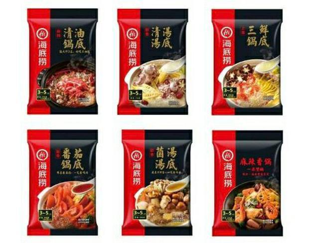 海底撈經典火鍋湯底-中文繁體公司貨