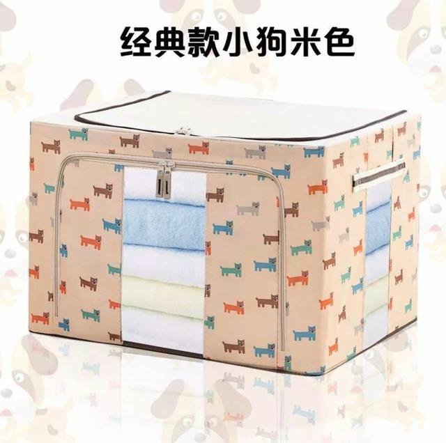 【N.T.F-現貨款】66公升大容量折疊收納箱