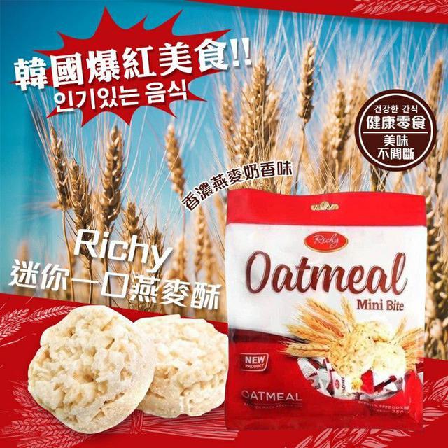 預購-韓國爆紅richy迷你一口燕麥酥 250g