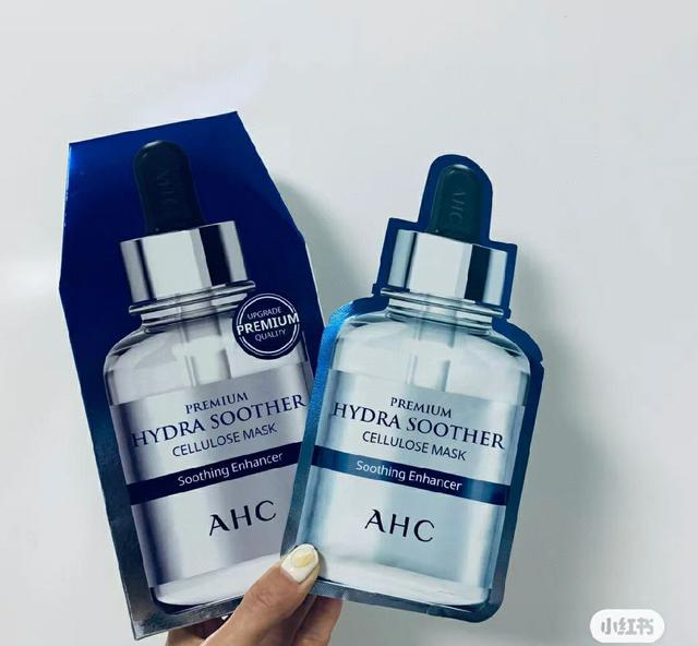 正品AHC三代玻尿酸面膜AHC三代面膜(三盒)