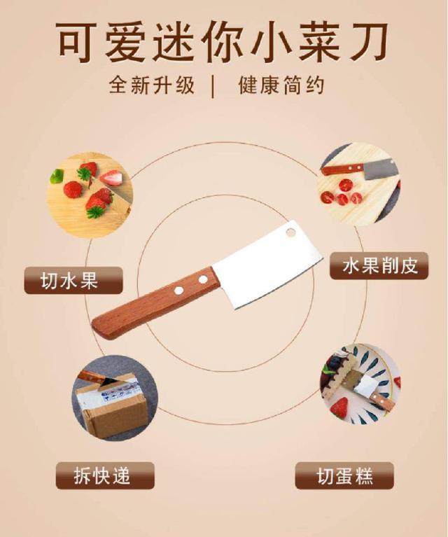 (預購s+) A432-迷你小菜刀(一組3支)