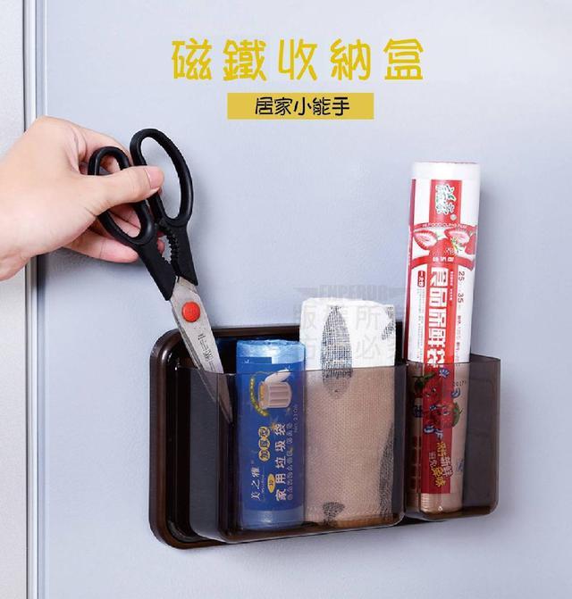 磁鐵收納盒🔥預購👉🏼Minoz(米諾子)