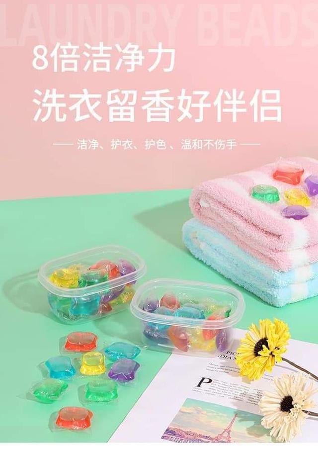 預購---香水洗衣膠球30顆入(外盒無貼紙)