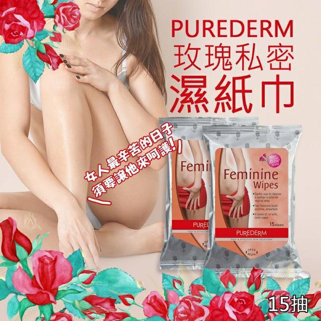 韓國 PUREDERM 玫瑰私密濕紙巾 (15抽)