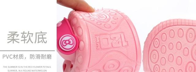 Hellokitty兒童軟底防滑洞洞鞋