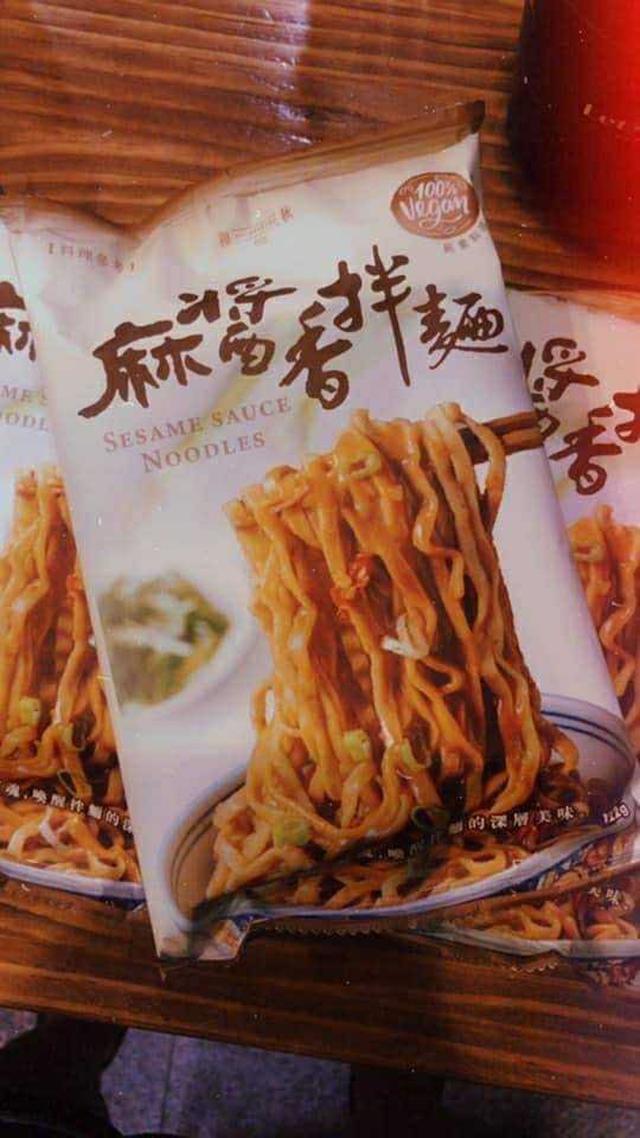 10/28收單-《和秋麻醬香拌麵》(一組五包)