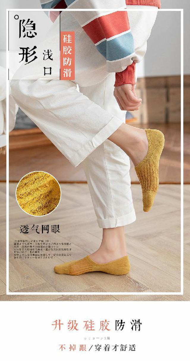 韓版淺口隱形彩色船襪(10入)