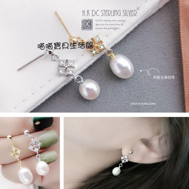 <春日●珍珠氣質>日本專櫃夢幻仙氣蕾絲雕花德賽爾貝珠光澤耳環(金/銀)