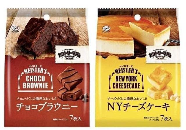 不二家烘烤巧克力布朗尼/濃起司蛋糕 7入