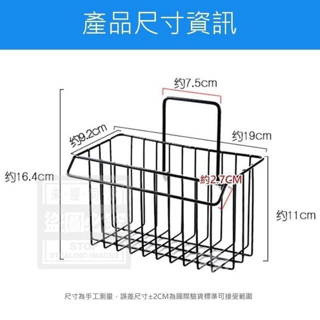 (預購e) 無痕多功能鐵藝置物架