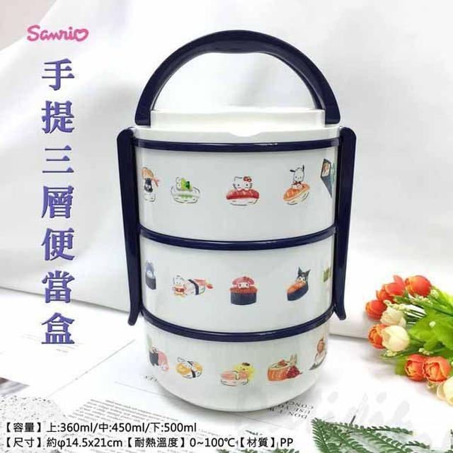 手提三層便當盒 Sanrio 角色大集合 HELLO KITTY 飯盒 日本進口正版授權