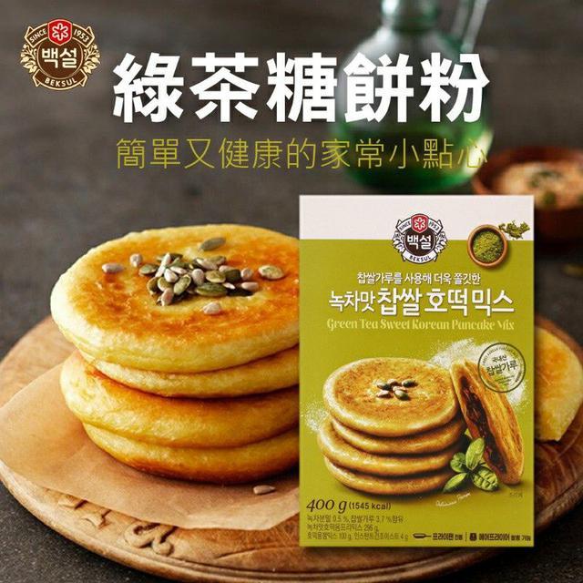 韓國 CJ 綠茶糖餅粉 400g