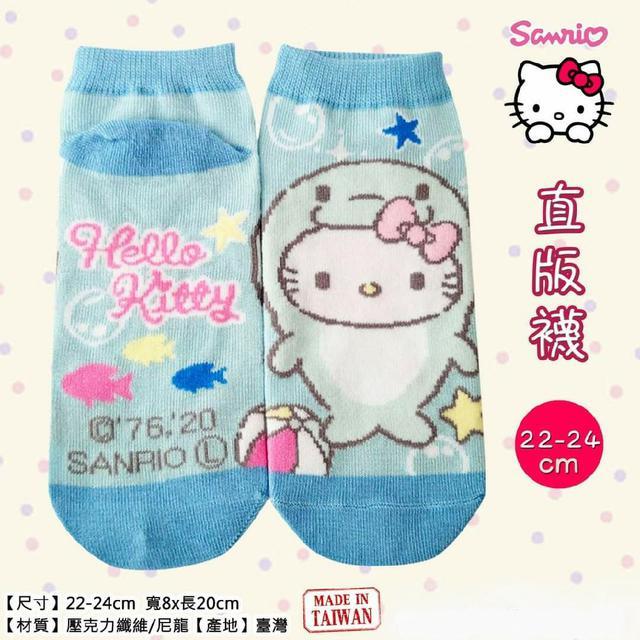 Hello Kitty 直版襪