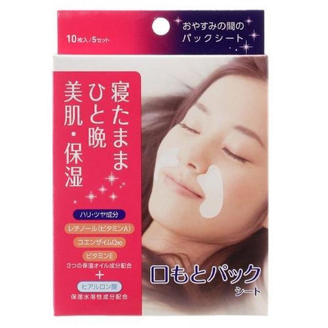 日本代購 日本熱銷除法令紋面膜