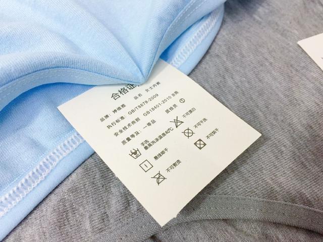 (預購e)糖果色少女風內褲