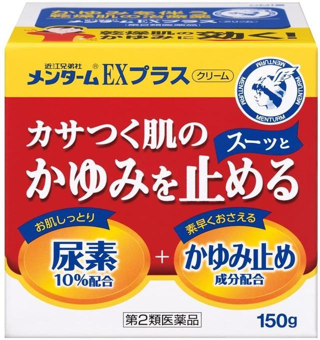 日本境內版 近江兄弟尿素乳霜150g