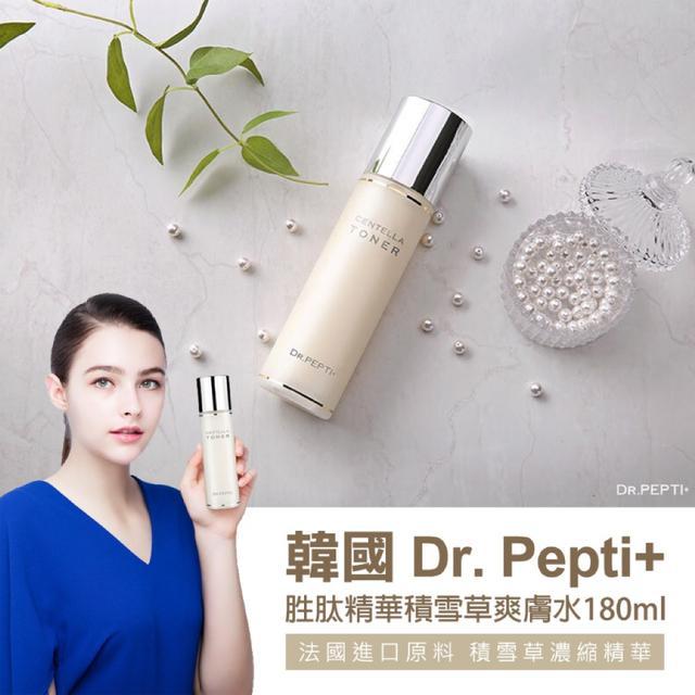 韓國Dr. Pepti+胜肽精華積雪草爽膚水180ml-3607