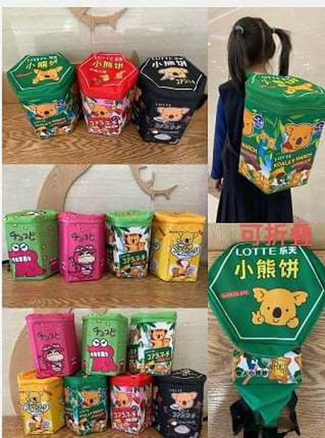 (預購S) P152 - 仿真台灣小熊餅乾六角形防水背包