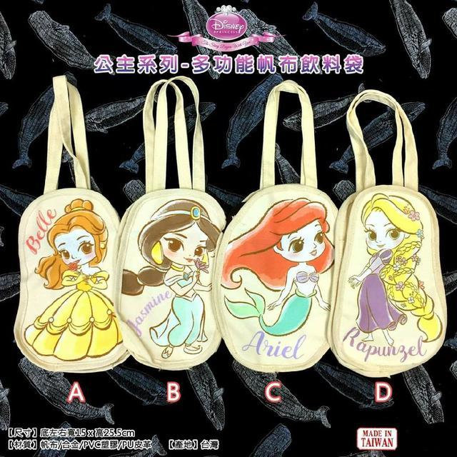 迪士尼 公主系列帆布飲料袋