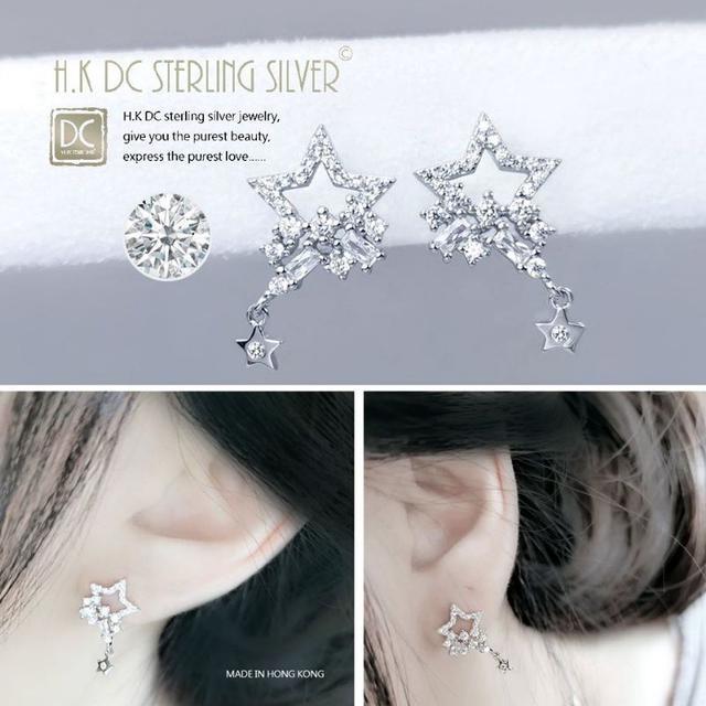 <韓系唯美>氣質幸運五芒星流星鋯石鑲鑽耳環