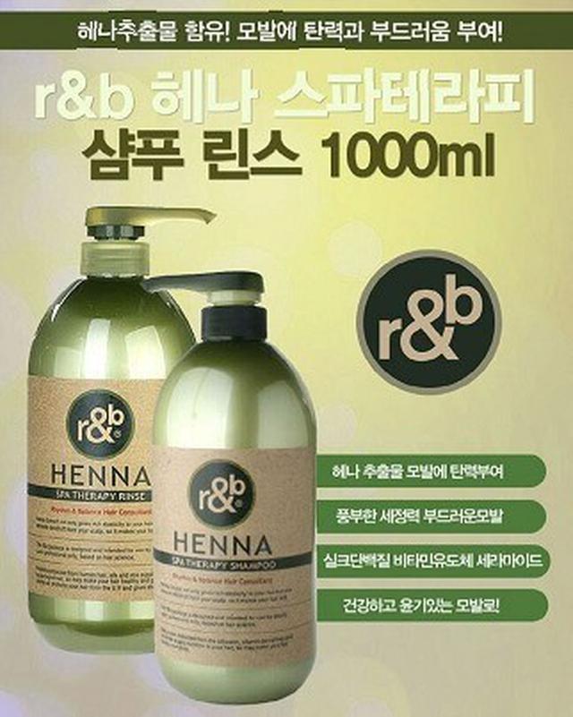 預購  韓國沙龍級 R&B 蠶絲蛋白洗潤系列 1000ml