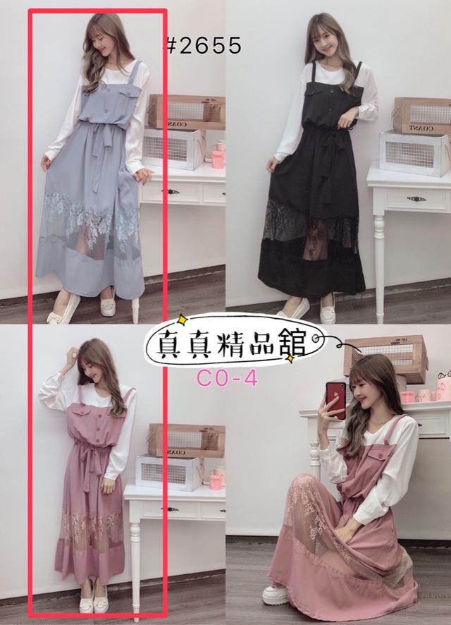 現貨 #2655 單件式連身洋裝👗天津商圈