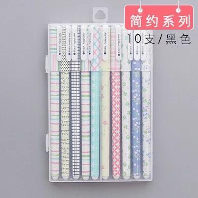 彩色中性筆10色套裝組✏️