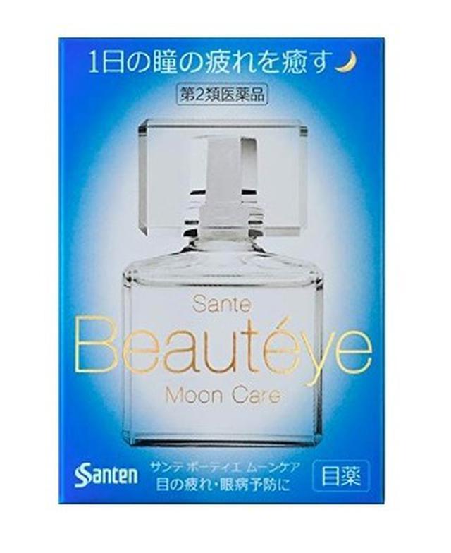 日本參天製藥 Beauteye Moon Care 夜間修復眼藥水 12ml