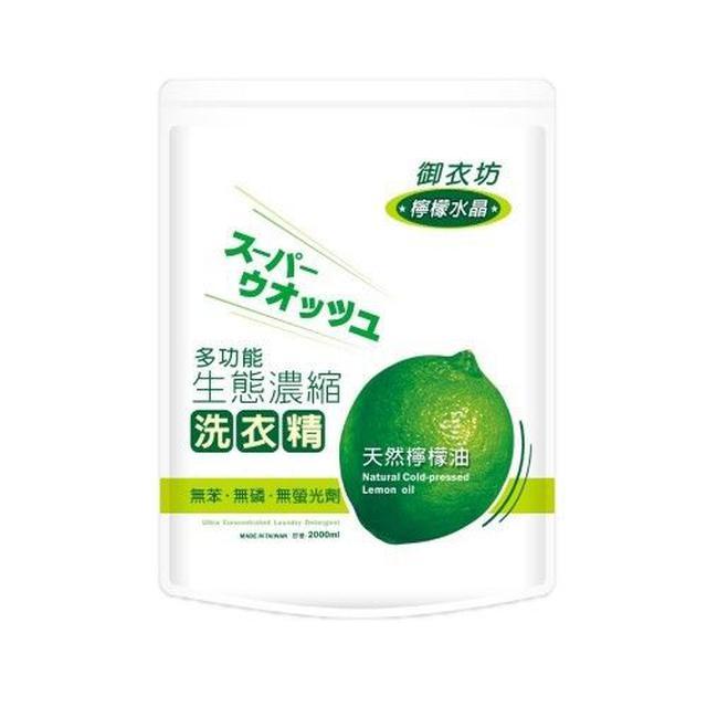 御衣坊 多功能生態濃縮檸檬油洗衣精補充包 (1箱8包 )