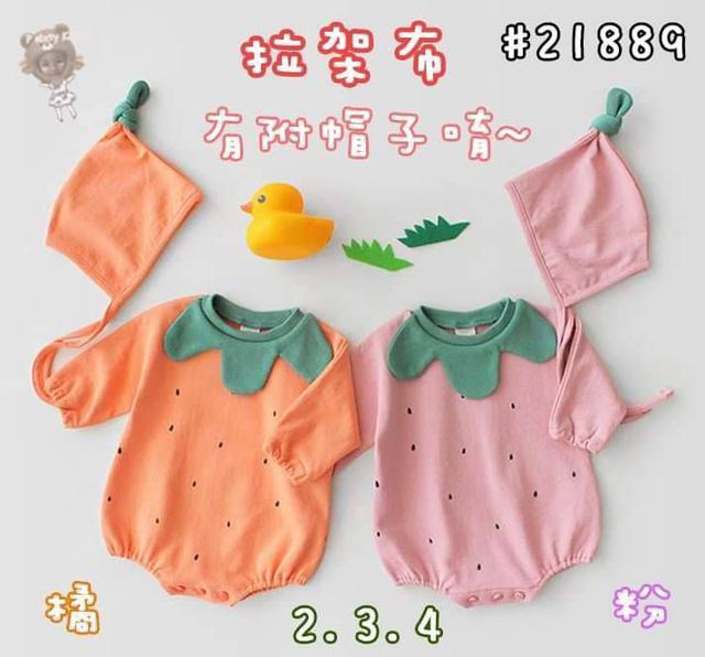 【現貨】寶寶草莓造型包屁衣