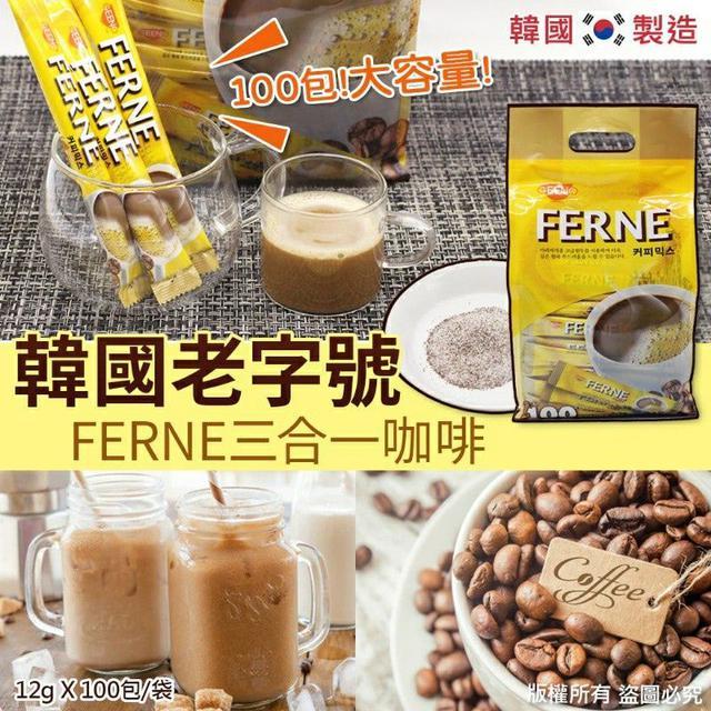 5/13收單-韓國製造 韓國老字號FERNE三合一咖啡(單袋)